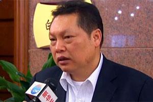 陈华伟:机场建设费应该取消