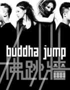 buddha jump 佛跳墙