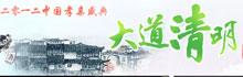 2012中国孝亲盛典
