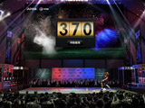 PP体育国家德比狂欢夜降临北京世贸天阶 火爆抢票中
