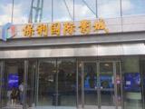 上海保利影城皇马专场