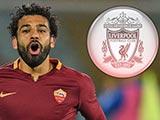 利物浦报价萨拉赫埃及梅西或重返英超