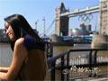 品鉴下午茶-汇总英国特色的2012奥运会