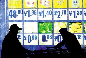 2011两会民生热点话题:稳定物价严防通胀