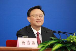 杨洁篪就中国外交政策和对外关系答中外记者问