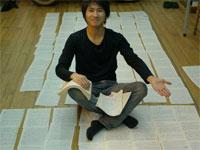 韩寒展示《三重门》手稿