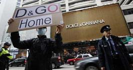 D&G香港分店禁止门前拍照 千人抗议