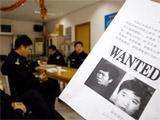 警方发布新悬赏通告 悬赏金额超300万