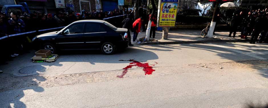 实拍南京储户遭枪杀 现场一地鲜血