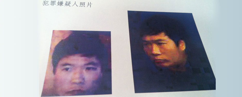南京警方召开发布会通报:已锁定嫌疑人特征
