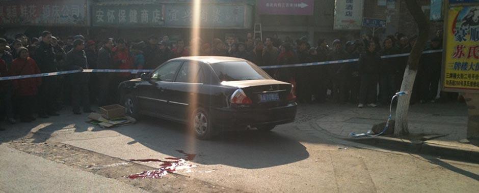 南京一银行发生抢劫案 致1人死亡嫌犯逃逸