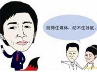 三亚官方以零投诉回应遭网友质疑