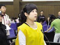 吴英狱中求生 揭发10-11名官员