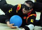 奥运项目-盲人门球