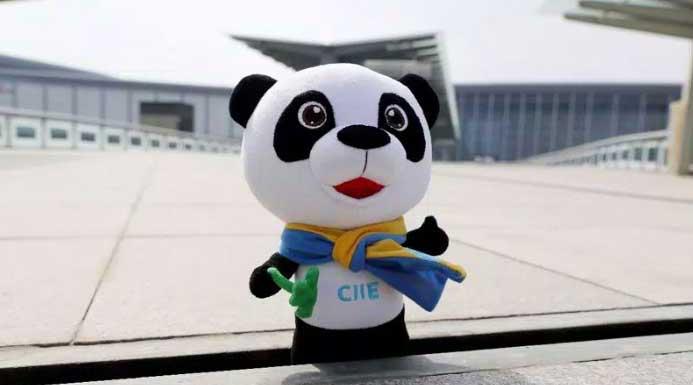 """首届中国国际进口博览会吉祥物""""进宝"""""""