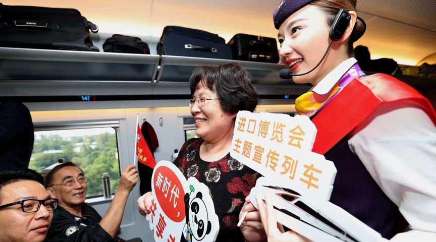 """复兴号""""进口博览会主题宣传列车""""在沪发车"""