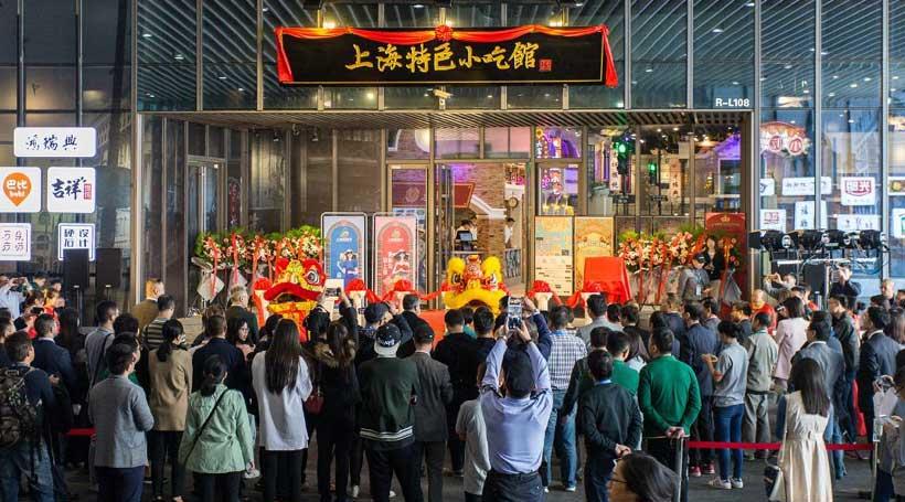 展会期间上海特色小吃馆备受欢迎