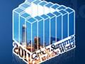 2011财新峰会