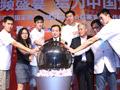 PPTV签约中国男篮和CBA联赛