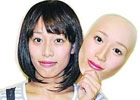 日本发明逼真三维照片模型
