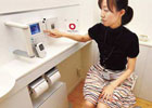 智能马桶如厕同时做体检