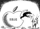 """苹果供应商再陷""""污染门"""""""