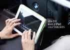 韩国产iPad辅助打字工具