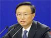 中日韩应推进自贸区建设