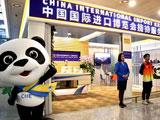 上海两大机场专设服务中心