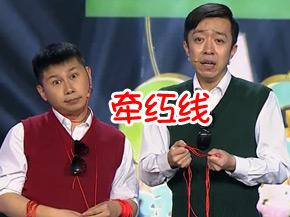 李菁何云伟注孤一生