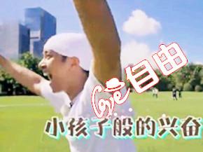 黄磊徐峥两只老狐狸展开战斗