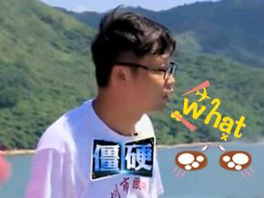 徐峥黄渤轮流威胁吓傻王迅