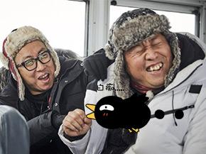 俊河明秀北极极限任务挑战
