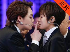 尹正伊一被起哄接吻