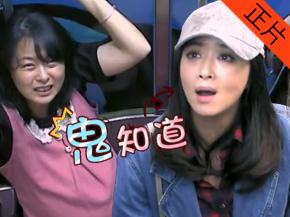 蒋欣电梯遇危机急救孕妇