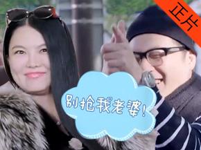 李湘拥抱美男王导背后放箭