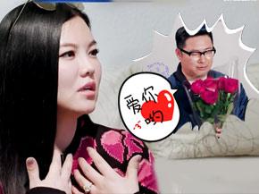 李湘曝被追收9999朵玫瑰