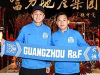 富力官宣丁海峰加盟球队 双方签约五年