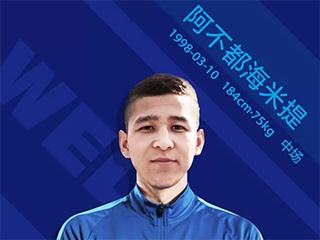 苏宁官宣新疆20岁小将加盟 曾担任国青队长