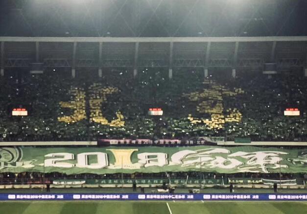 足协杯决赛首回合唯美视角:工体展现亚洲最大TIFO