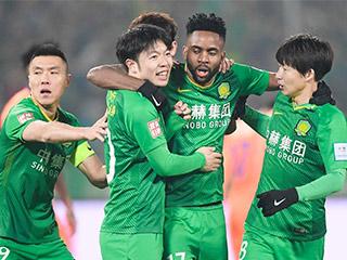 国安3-3凭借客场进球优势力压鲁能夺冠