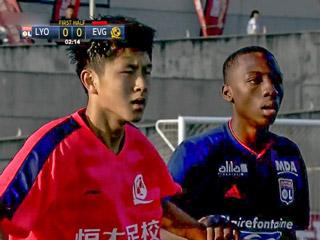 【U16】恒大U16冠军赛:恒大足校0-0客场战平里昂