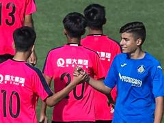 【U16】恒大U16冠军赛:恒大足校点球战4-3赫塔菲