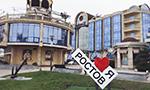 第八站:顿河畔罗斯托夫