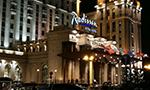 莫斯科乌克兰酒店