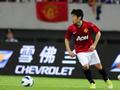 上海申花0-1曼联集锦