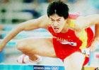 刘翔2004雅典奥运会夺冠