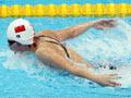 叶诗文女子400米混合泳夺金