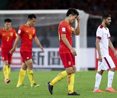国足0:0憾平卡塔尔