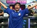 疯狂啊!球迷闯入PPTV演播室强抱黄健翔